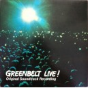 GREENBELT LIVE - OST - LP - GREEN VINYL