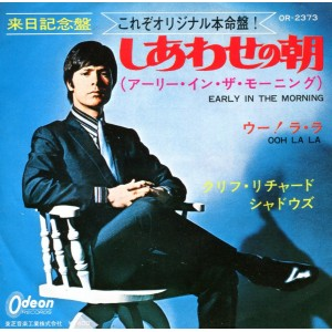 "CLIFF RICHARD ""EARLY IN THE MORNING"" JAPANESE 7"""