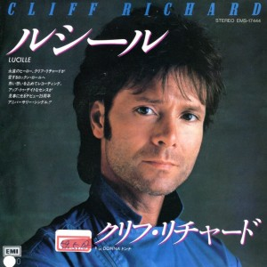 "CLIFF RICHARD ""LUCILLE"" JAPANESE 7"" SINGLE"