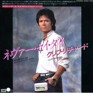 "CLIFF RICHARD ""NEVER SAY DIE/FRONT PAGE"" JAPANESE 7"" SINGLE"