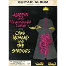 "GUITAR MUSIC FOLIO ""ALADDIN & HIS WONDERFUL LAMP""  RARE"