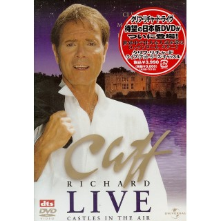 DVD - CLIFF RICHARD - LIVE - CASTLES IN THE AIR