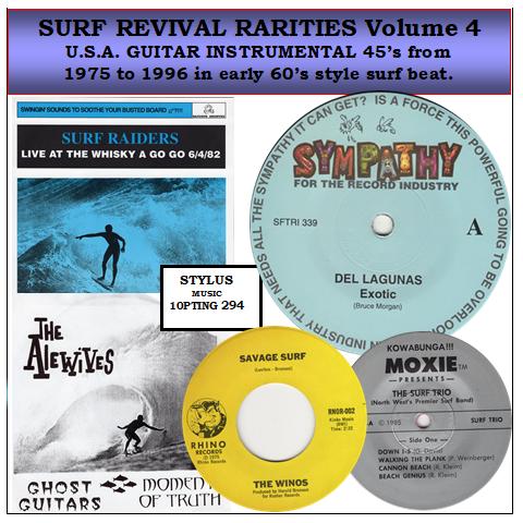 SURF REVIVAL RARITIES - STYLUS - CD