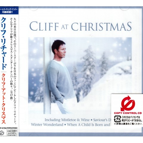 CLIFF RICHARD - CHRISTMAS ALBUM - JAPANESE IMPORT - CD