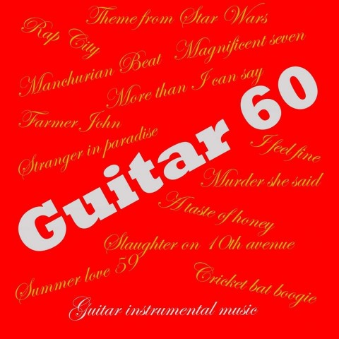 GUITAR 60 - VINYL ONLY - IMPORT