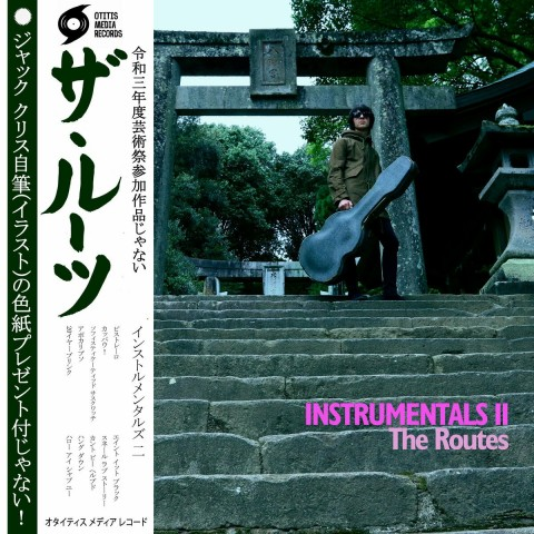 THE ROUTES - INSTRUMENTALS II - CD IMPORT